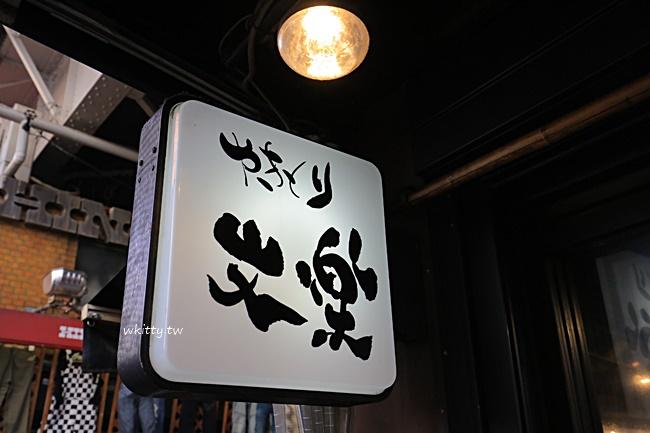 【上野阿美橫町美食】文樂串燒居酒屋,一位難求,美味串燒配啤酒 @小環妞 幸福足跡