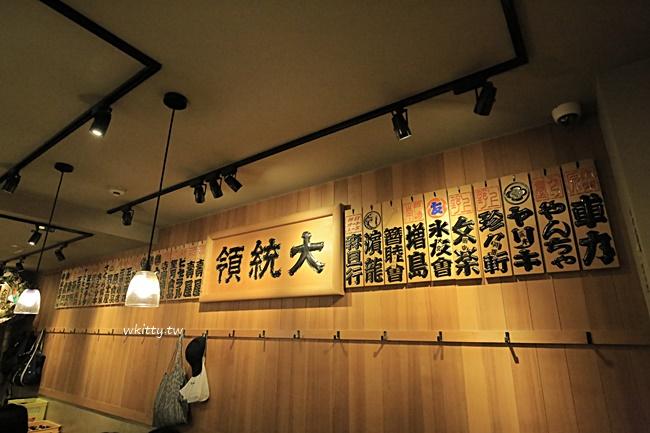 【上野居酒屋推薦】大統領居酒屋,人聲鼎沸,感受日式居酒屋文化 @小環妞 幸福足跡