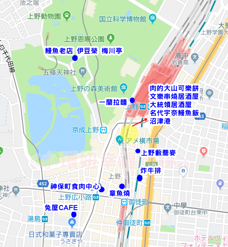 【上野美食必吃推薦】超過10間東京上野美食攻略,附美食地圖 @小環妞 幸福足跡