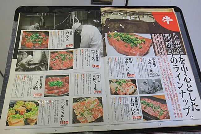 【東京上野美食】神保町食肉中心,午餐45分鐘吃到飽950円,超划算 @小環妞 幸福足跡