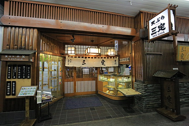 【淺草天婦羅推薦】三定天婦羅,東京地鐵淺草站旁百年天婦羅老店 @小環妞 幸福足跡
