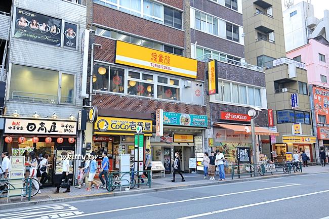 【東京新宿飯店】hundred stay,有健身房,廚房,超市,機能好評價高 @小環妞 幸福足跡