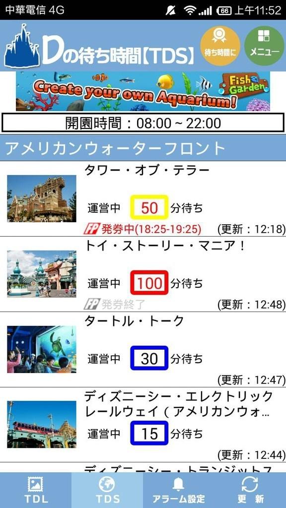 【2020東京迪士尼陸地攻略】抽FP-便宜門票-排隊APP-推薦逆時鐘玩法 @小環妞 幸福足跡