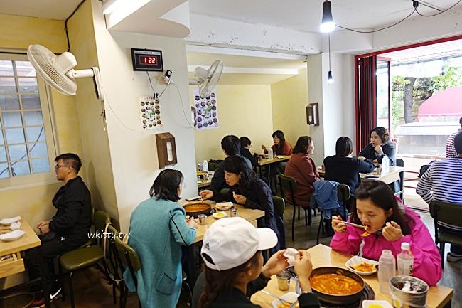 【首爾美食】三清洞摩西韓式年糕鍋,辣得過癮,記得要一次點足 @小環妞 幸福足跡