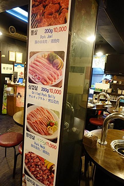 【首爾弘大烤肉推薦】胖胖豬韓式烤肉,平價便宜燒肉美食,氣氛好 @小環妞 幸福足跡