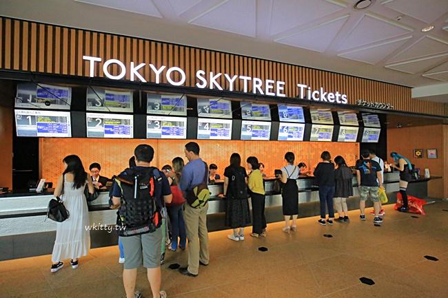 【東京晴空塔TOKYO SKYTREE】逛街購物美食一日遊規劃,大推天空迴廊 @小環妞 幸福足跡