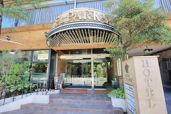 上野公園附近住宿-東京上野Parkside Hotel-飯店實住經驗分享 @小環妞 幸福足跡