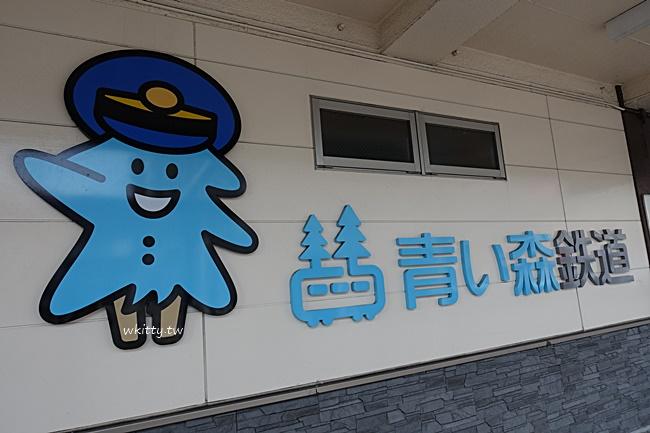 【青森淺蟲溫泉】泡湯景點,搭乘青森鐵道探訪小巧悠閒的溫泉鄉 @小環妞 幸福足跡