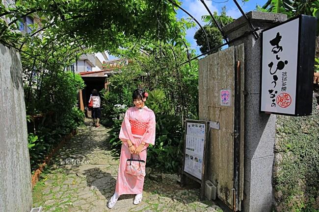 琉球茶房-首里城附近美食推薦-沖繩琉球茶坊食記分享 @小環妞 幸福足跡