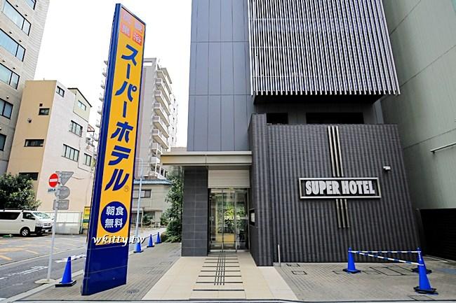 super hotel-秋葉原末廣町超級酒店-東京便宜泡湯住宿飯店 @小環妞 幸福足跡