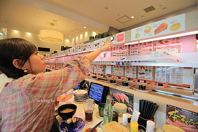 【東京巨蛋後樂園美食】海鮮三崎港,平價迴轉壽司,看球享95折優惠 @小環妞 幸福足跡