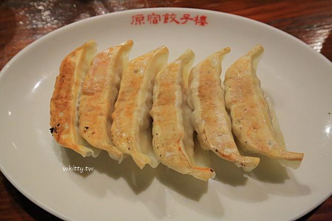 【東京表參道美食】原宿餃子樓,超平價的人氣美食,簡單的好滋味 @小環妞 幸福足跡