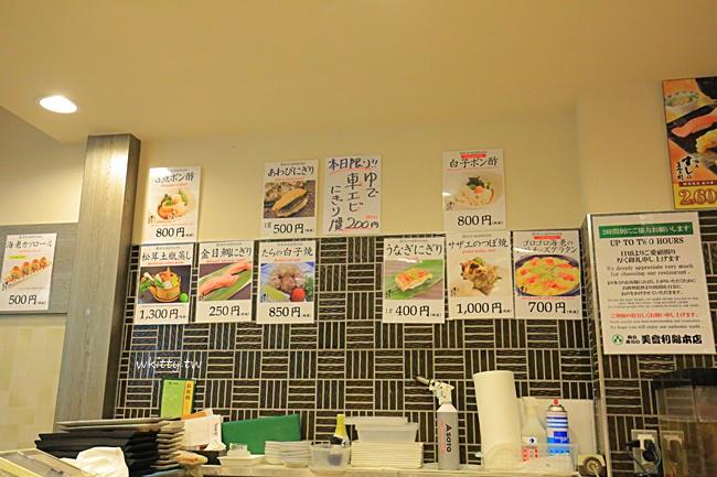 【東京澀谷必吃美食】美登利壽司,高檔新鮮握壽司,CP值高! @小環妞 幸福足跡