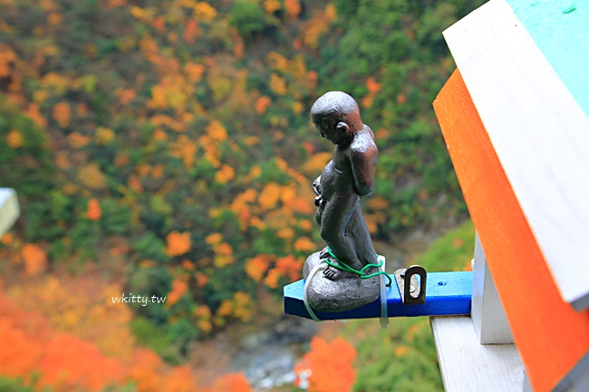 【德島旅遊】祖谷秘湯溫泉,搭纜車才泡得到溫泉,順遊尿尿小童 @小環妞 幸福足跡