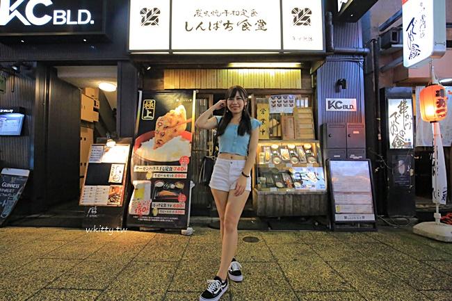 【新宿定食推薦】炭火燒干物定食,平價超值烤魚,生啤酒只要150円 @小環妞 幸福足跡