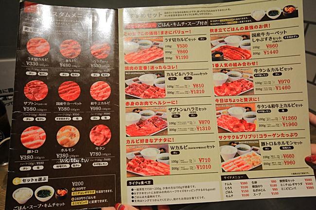 【東京新橋平價燒肉推薦】焼肉ライク,一人一爐可單人吃,超值! @小環妞 幸福足跡