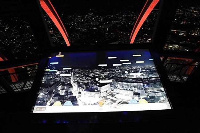 【京都塔】京都360度夜景,樓下yuu大浴場,飯店-夜景-泡湯一次享受 @小環妞 幸福足跡