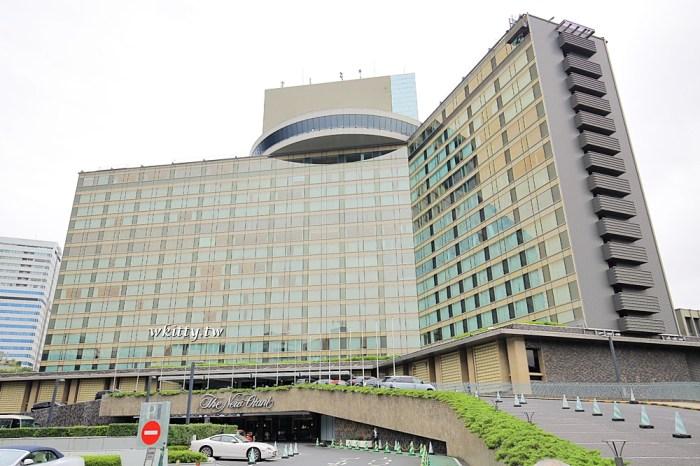 新大谷飯店-Hotel New Otani Tokyo-東京高級酒店始祖-住宿分享 @小環妞 幸福足跡