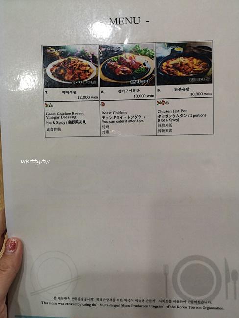 【首爾弘大美食】百年百歲蔘雞湯,整隻嫩雞熬煮,滾燙香醇湯頭~ @小環妞 幸福足跡