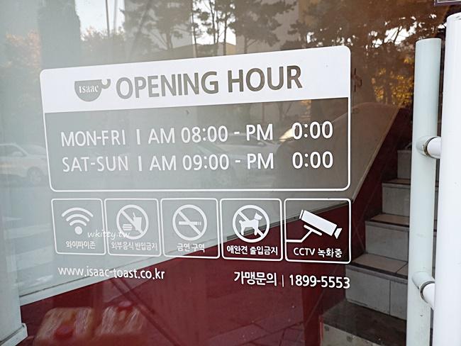 【首爾弘大早餐推薦】ISAAC弘大分店,韓國必吃早餐,超人氣烤吐司 @小環妞 幸福足跡
