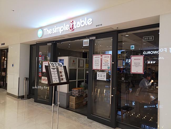 【首爾定食】The Simple Table(Coex商場),7菜1湯滿滿只要8000 @小環妞 幸福足跡