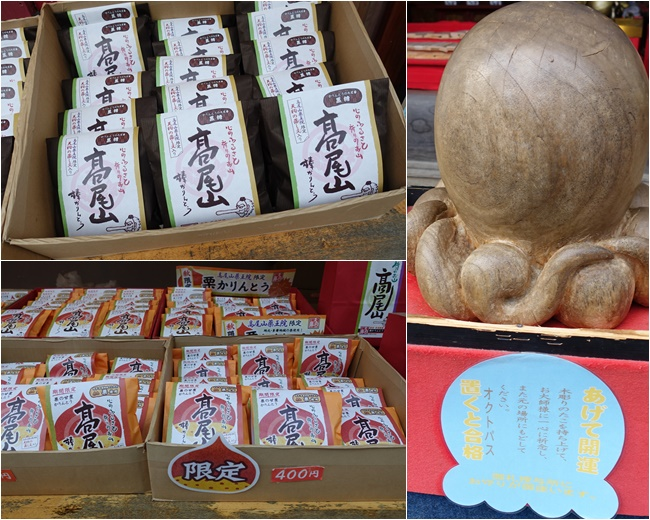 【東京近郊賞楓】高尾山一日遊-纜車-楓葉-美食,日本人最愛登的山 @小環妞 幸福足跡