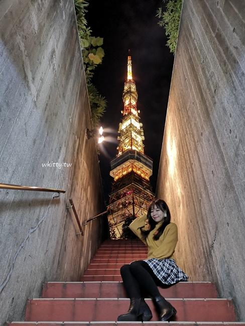 【東京必拍】東京鐵塔隱藏版IG拍照樓梯(地下停車場出口),超美! @小環妞 幸福足跡