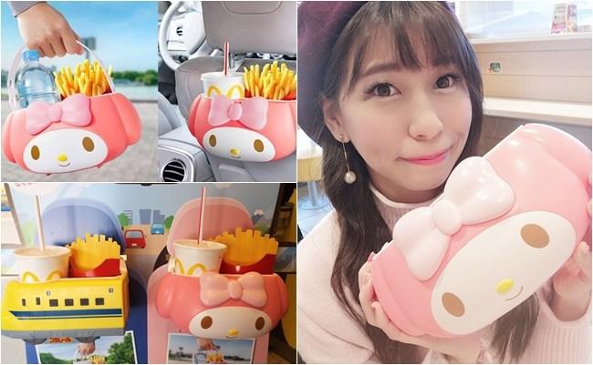 麥當勞美樂蒂玩具-日本限定melody玩具超療育-薯條提籃開賣! @小環妞 幸福足跡