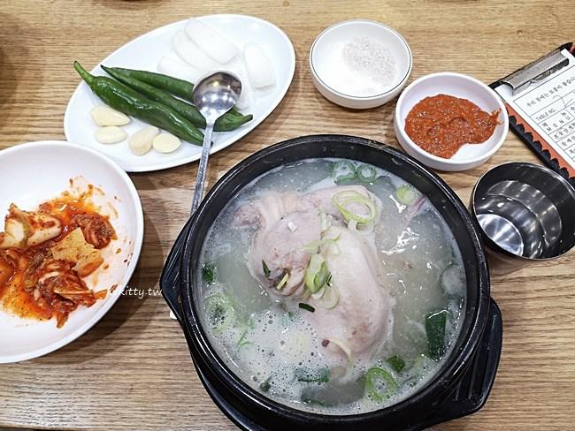 首爾人蔘雞湯-首爾人蔘雞推薦-韓國人愛吃的蔘雞湯 @小環妞 幸福足跡