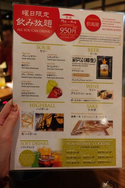 【京都車站美食】但馬屋壽喜燒,和牛吃到飽超划算,肉鬼最愛!! @小環妞 幸福足跡