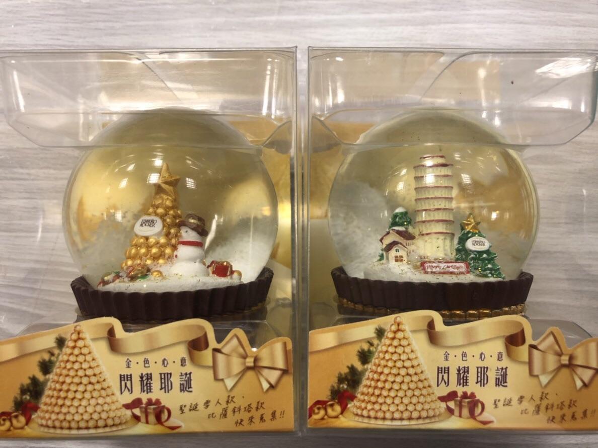 【2018金莎聖誕水晶球】12/5開賣!!!超限量超夯,5包3顆裝金莎就送~ @小環妞 幸福足跡