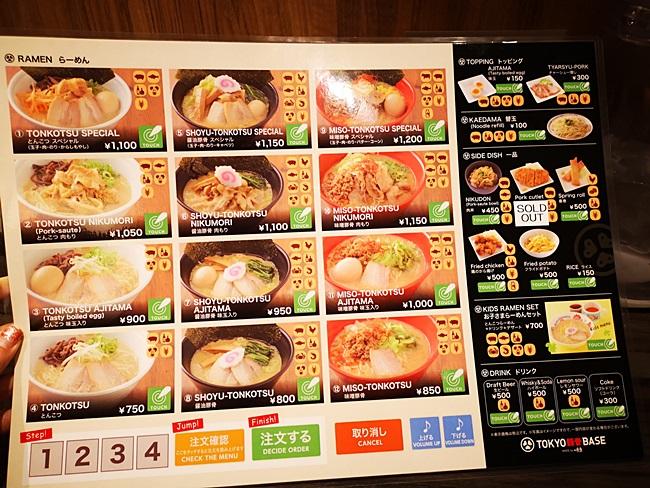 【成田機場美食新開幕】TOKYO豚骨BASE,豚骨拉麵超正宗,智能筆點餐 @小環妞 幸福足跡