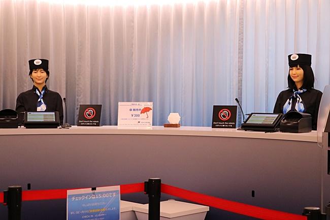 【東京淺草橋怪奇飯店】新開幕飯店,機器人幫你辦住宿手續,超酷! @小環妞 幸福足跡