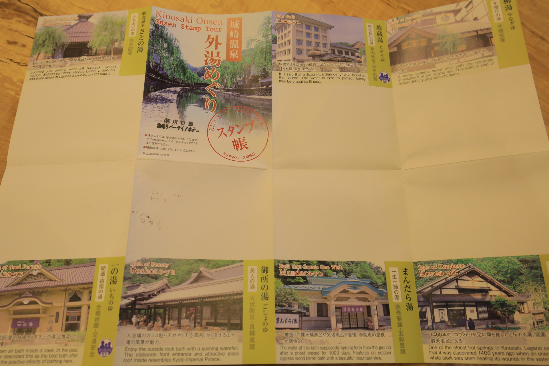 【城崎溫泉住一晚】七大外湯全達陣!日本關西近郊冬季泡湯地 @小環妞 幸福足跡
