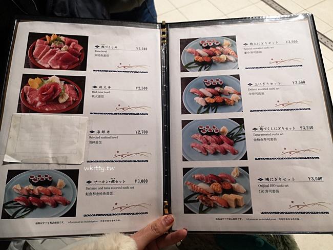 【豐洲市場攻略】3分鐘看懂台場豐洲怎麼逛,名店-美食,大推磯壽司 @小環妞 幸福足跡