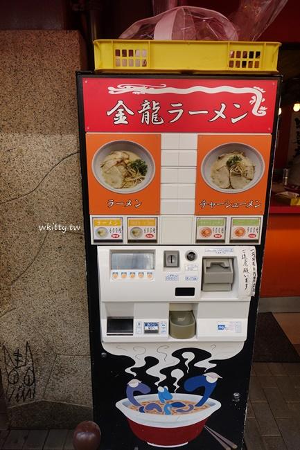 【金龍拉麵】大阪道頓堀拉麵推薦,誤會它很久了,原來它是好吃的! @小環妞 幸福足跡