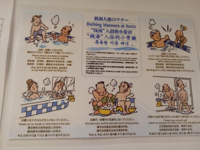【神戶有馬溫泉泡湯推薦】金之湯,銀之湯,日本三大古湯之一,超夯! @小環妞 幸福足跡