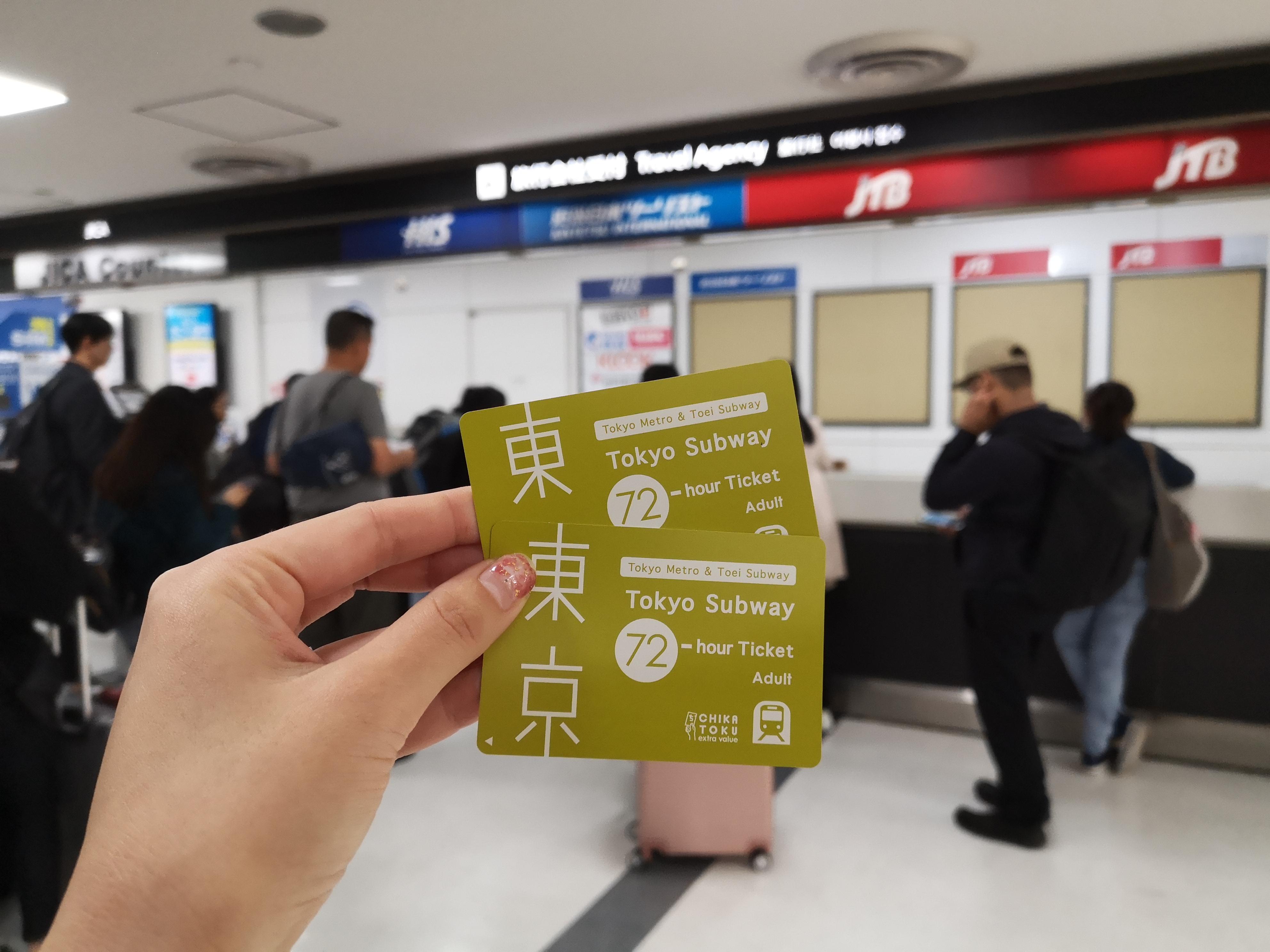 【東京景點懶人包】超過30個東京必去景點遊記,2020行程安排靠它! @小環妞 幸福足跡