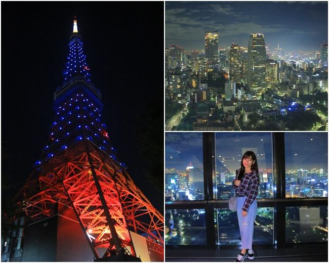 最新推播訊息:【東京鐵塔攻略】
