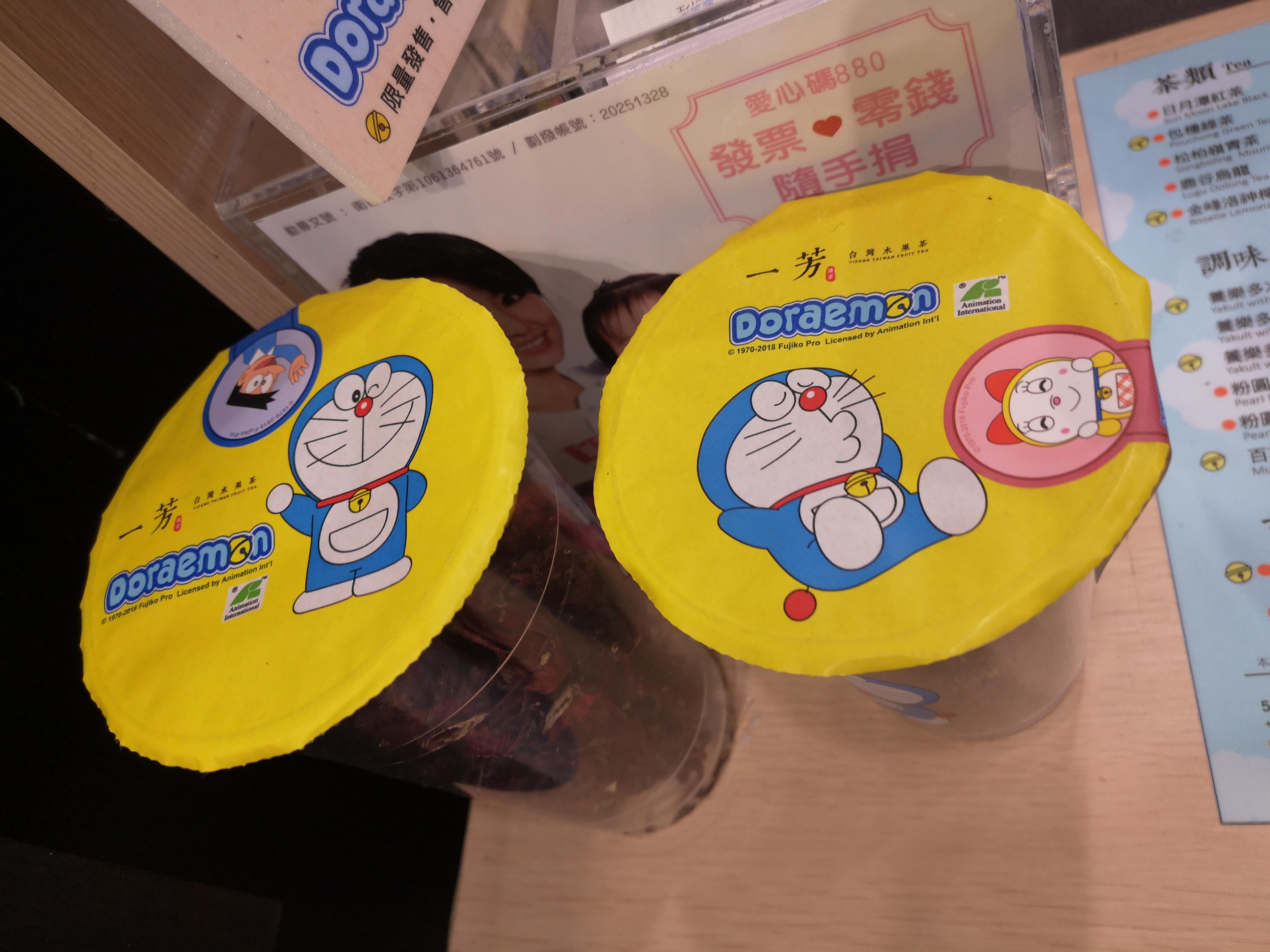 【一芳X哆啦A夢】快到一芳找哆拉a夢~8款超限量的周邊商品! @小環妞 幸福足跡
