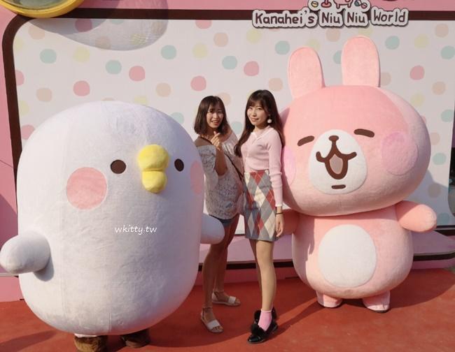 【卡娜赫拉的扭扭世界】華山文創園區,來看粉紅兔兔和P助耍萌~ @小環妞 幸福足跡