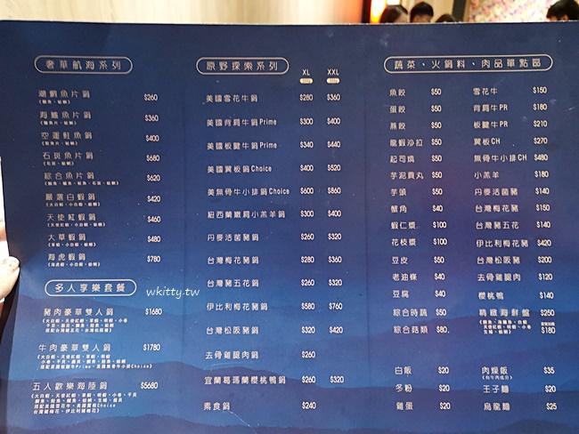 【台中新開火鍋】雲澗鍋物,高檔火鍋240元起,超強火鍋餐廳朝聖(已歇業) @小環妞 幸福足跡