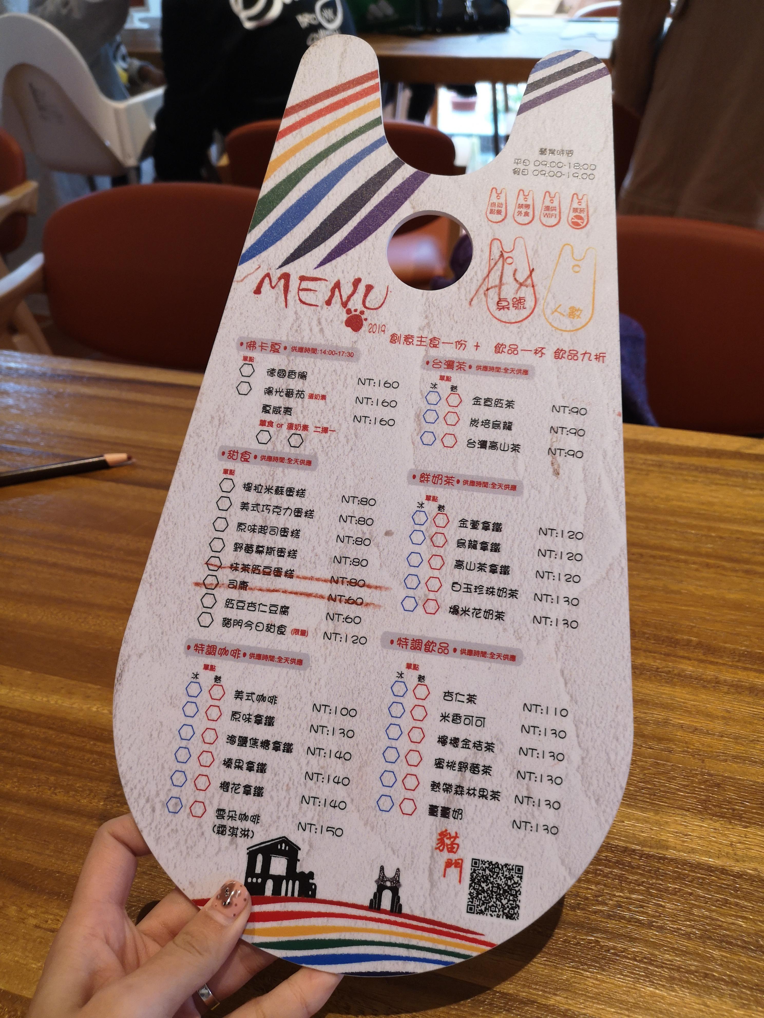 【台中Moment貓門餐廳】貓咪拱門,網美必拍,餐點好吃免服務費! @小環妞 幸福足跡