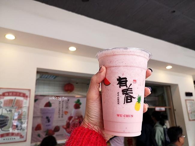 【有春冰果室】台中草莓冰,超浮誇推薦!還賣鍋燒意麵,乾拌麵,滷味 @小環妞 幸福足跡