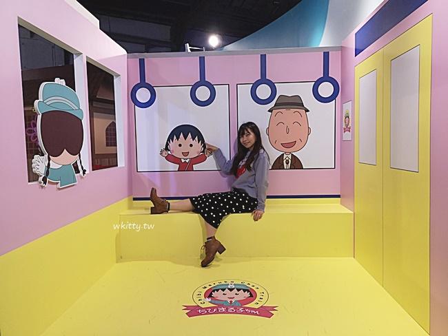 【台北小丸子展覽】櫻桃小丸子的夢想世界主題展,超好拍別錯過! @小環妞 幸福足跡