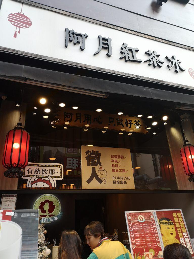 【一中街住宿推薦】風信子文旅一中館,出來就吃美食逛台中一中街! @小環妞 幸福足跡