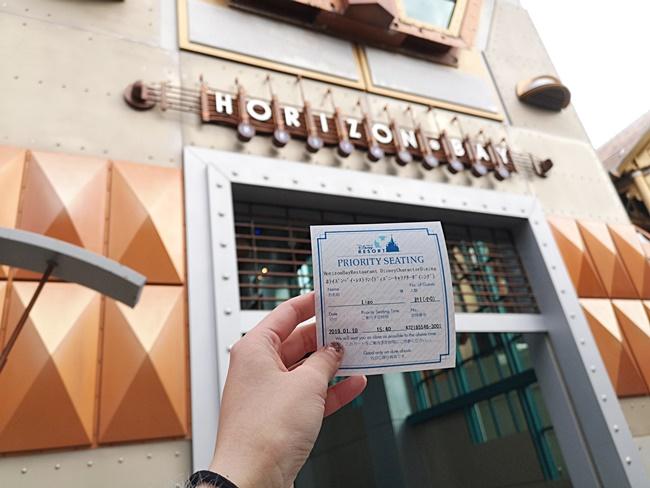 【東京迪士尼餐廳】水平線海灣餐廳-海洋迪士尼,有玩偶陪吃超夯! @小環妞 幸福足跡