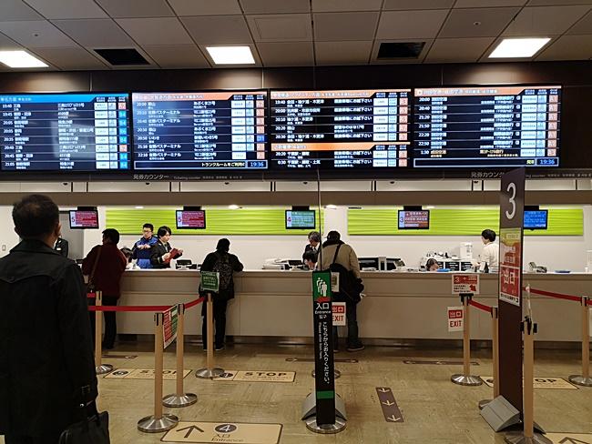 【成田機場到東京交通】利木津巴士預約,網路購票優惠,教學攻略! @小環妞 幸福足跡