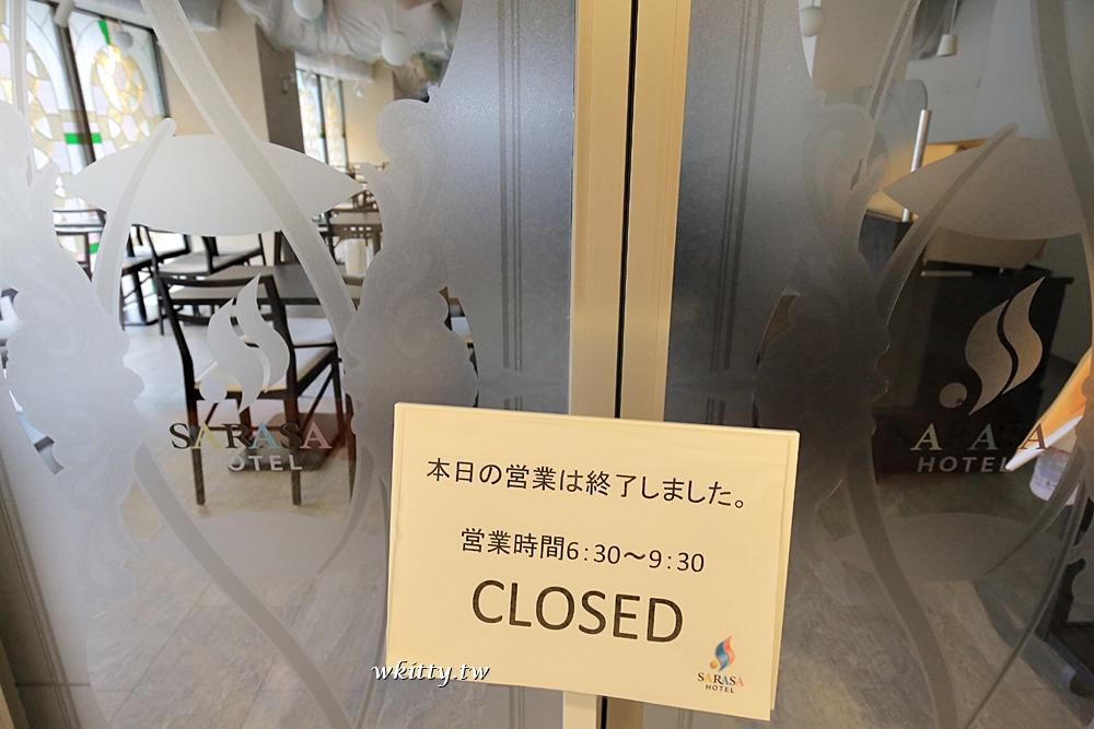 【新大阪住宿】sarasa飯店,新幹線-JR-地鐵方便,捨近求遠省了荷包! @小環妞 幸福足跡