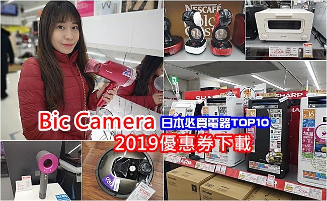 最新推播訊息:【日本TOP10必買電器】